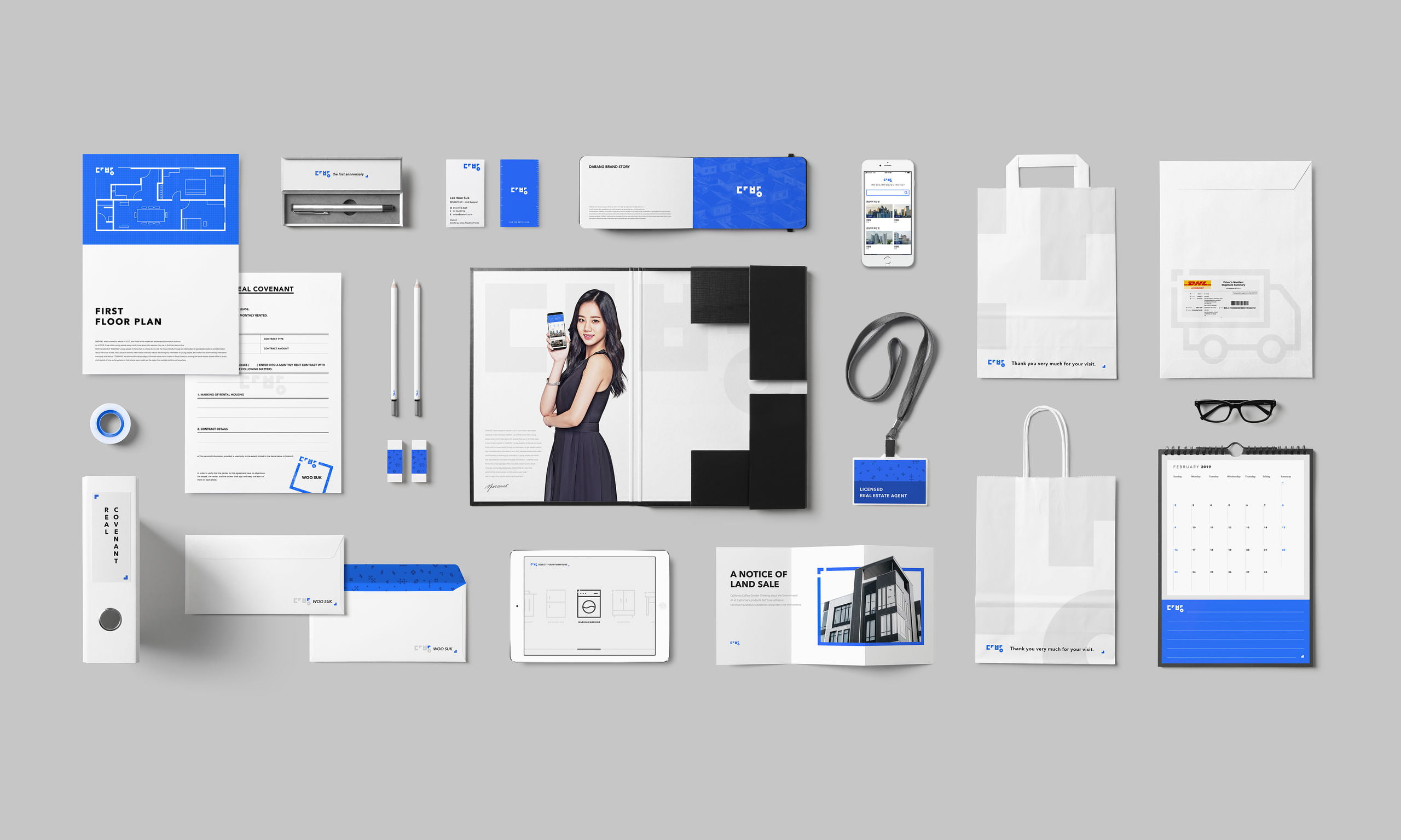 designing a real estate brand